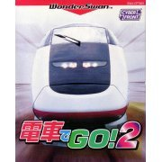 Densha de Go! 2 preowned (Japan)