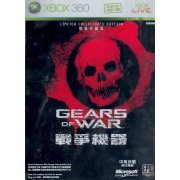 Gears of War [Limited Collector's Edition] (Asia)