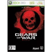 Gears of War [First Print Limited Edition] (Japan)