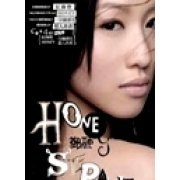 Honey [CD+DVD] (Hong Kong)