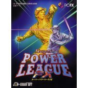 Super Power League FX preowned (Japan)