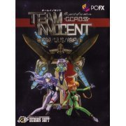 Team Innocent: The Point of No Return preowned (Japan)