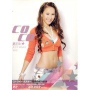 Just Want You [Special Edition CD+DVD] (Hong Kong)