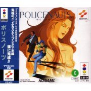 Policenauts preowned (Japan)