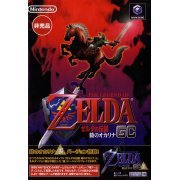 The Legend of Zelda: Ocarina of Time & Master Quest [Special Disk] preowned (Japan)