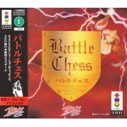 Battle Chess preowned (Japan)
