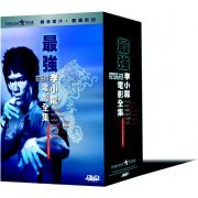 Bruce Lee Ultimate DVD Collection [7-Disc Boxset] dts (Hong Kong)
