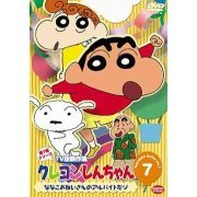 Crayon Shin Chan - The 7th Season 7 (Japan)