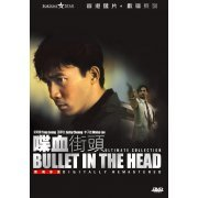 Bullet In The Head [2-Discs Ultimate Collection] (Hong Kong)