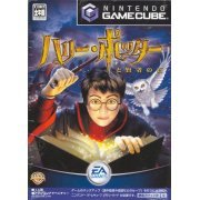 Harry Potter and the Sorcerer's Stone (Japan)