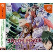 Baldr Force EXE preowned (Japan)