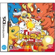 Digimon Story Sunburst (Japan)