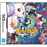 Digimon Story Moonlight (Japan)