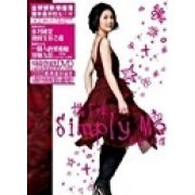 Simply Me New+Best Selection [3CD+Karaoke DVD] (Hong Kong)