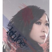 Love Expression [EP+DVD] (Hong Kong)