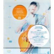 Tomei Datta Sekai [CD+DVD Limited Edition] (Japan)