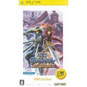 Sengoku Basara: Battle Heroes (PSP the Best) (Japan)