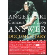 Angela Aki Concert Tour 2009 Answer Documentary & Live (Japan)