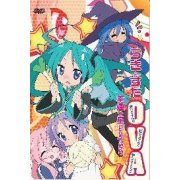 Lucky Star OVA (Hong Kong)