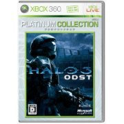 Halo 3: ODST (Platinum Collection) (Japan)