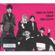 This Is Love - SB Version [CD+DVD Limited Edition] (Japan)