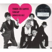 This Is Love - SS Version [CD+DVD Limited Edition] (Japan)
