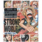 One Piece Film Strong World (Japan)