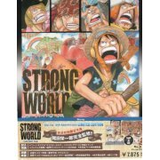 One Piece Film Strong World 10th Anniversary [Limited Edition] (Japan)