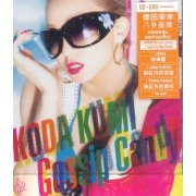Gossip Candy [CD+DVD] (Hong Kong)