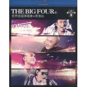 The Big Four World Tour - Live In Hong Kong Karaoke (Hong Kong)