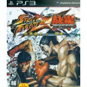 Street Fighter X Tekken (Asia)