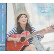 Hiromi Sato The Best - Sky Blue (Japan)