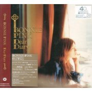 Dear Diary [2CD+DVD Limited Edition] (Japan)