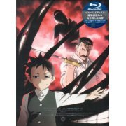 Fullmetal Alchemist / Hagane No Renkin Jutsushi 15 [Blu-ray+CD Limited Edition] (Japan)