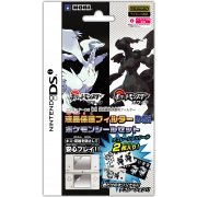 Liquid Crystal Protection Filter DSi (Pokemon White/Black Edition) (Japan)