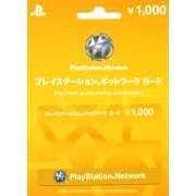 PlayStation Network Card (1000 YEN / for Japanese network only) digital (Japan)