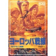 Operation Europe: Path to Victory 1939-45 preowned (Japan)