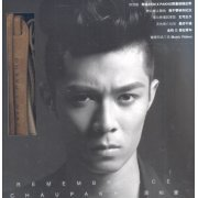 Remembrance [Special Edition CD+DVD] (Hong Kong)