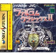 Falcom Classics II preowned (Japan)