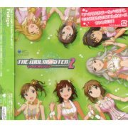 The Idolm@ster Master Artist 2 Prologue (Japan)