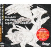 Pocket Monster Black White Super Music Collection (Japan)