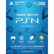 PlayStation Network 200 HKD PSN CARD HK (Hong Kong)