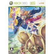 Mushihimesama Futari Ver 1.5 (Platinum Collection) (Japan)