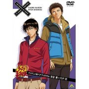 The Prince Of Tennis Pair Pri DVD 6 Kaoru Kaido x Ryo Shishido (Japan)
