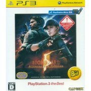 Biohazard 5 Alternative Edition (PlayStation 3 the Best) (Japan)