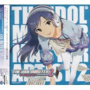 The Idolm@ster Master Artist 2 - First Season 05 Chihaya Kisaragi (Japan)