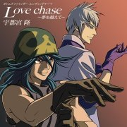 Love Chase - Yume Wo Koete (Votoms Finder Intro Theme) (Japan)