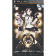 DJ Max Portable 3 (Korea)