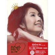 Miriam Yeung New + Best Selections [2CD+Karaoke DVD] (Hong Kong)