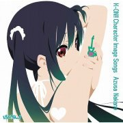 K-On! Character Image CD Series K-On! Image Song Azusa Nakano (Japan)